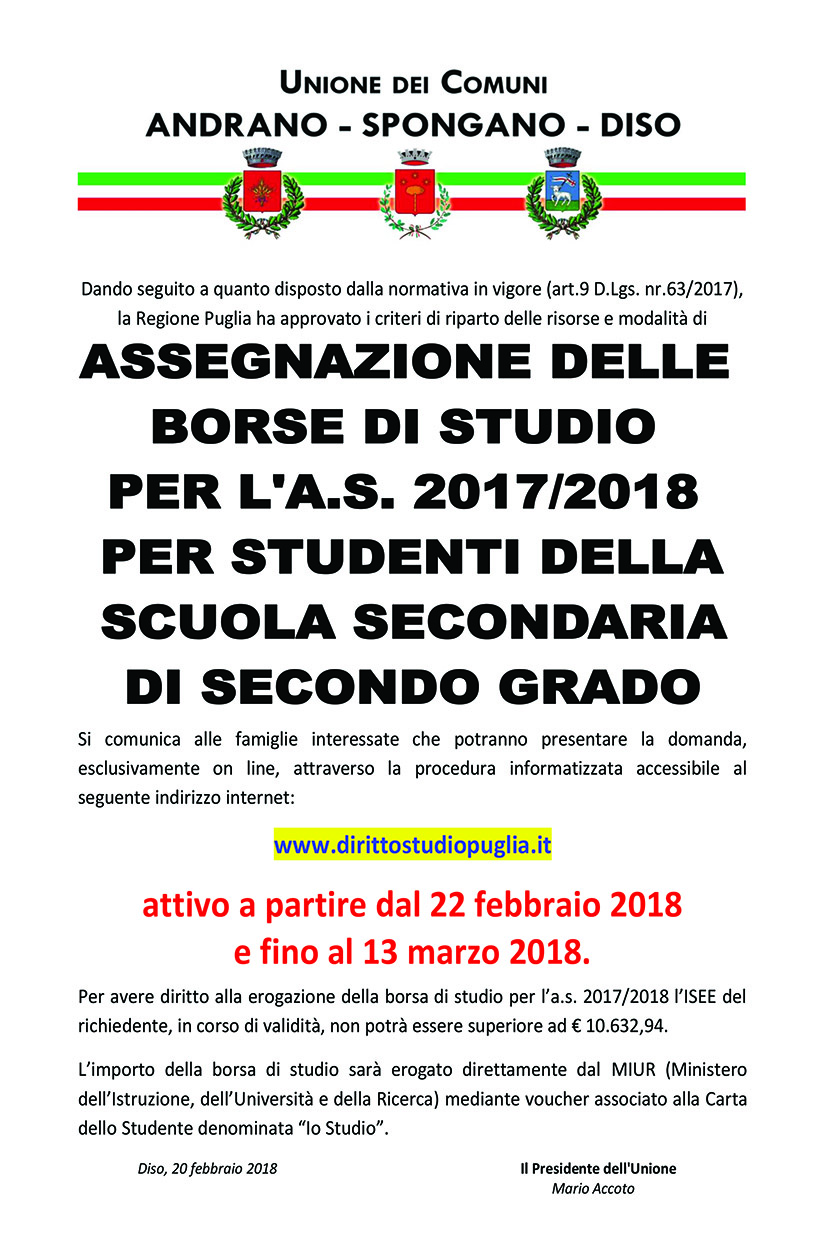 nuovo prodotto bellezza Più affidabile Comune di Andrano - BORSE DI STUDIO ANNO 2017/2018